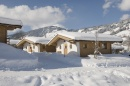 Отель RESORT BRIXEN  4 (Бриксен-им-Тале, Австрия)