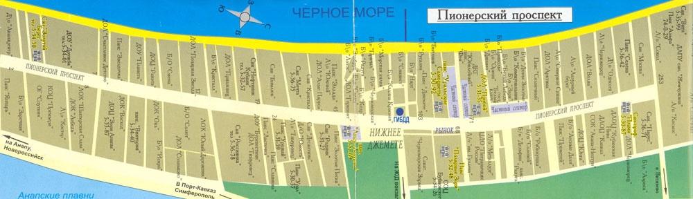 Анапа пионерский проспект пансионат джемете